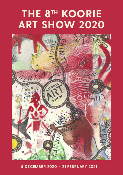 Click to download the 8th Koorie Art Show Room Sheet